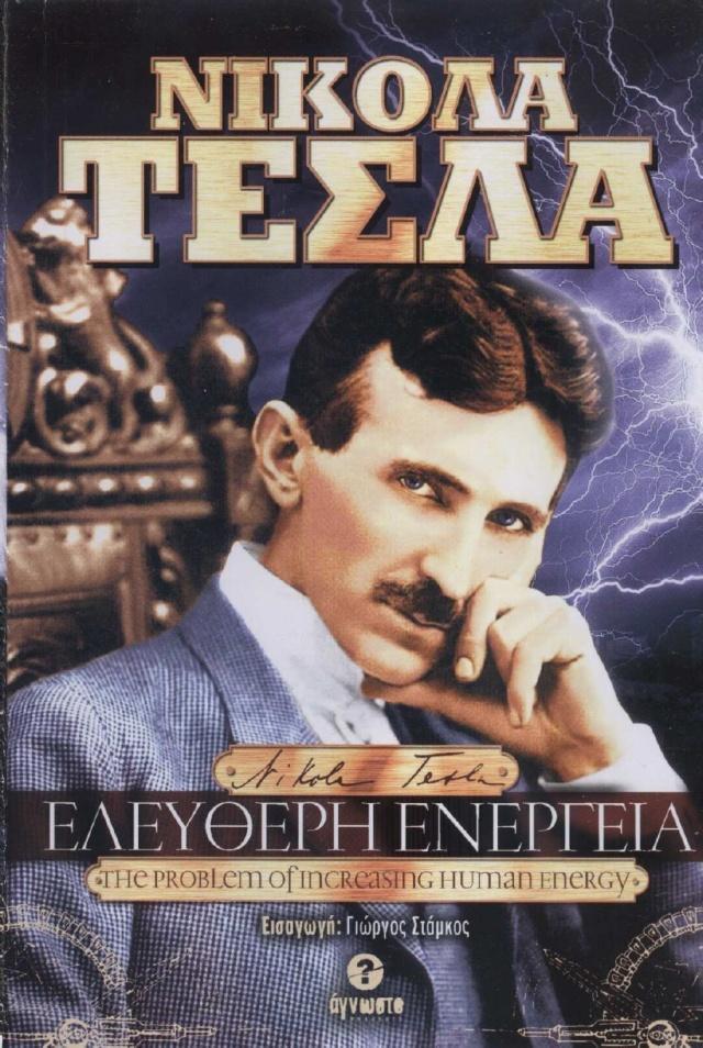 NIKOLA TESLA FREE ENERGY BOOK